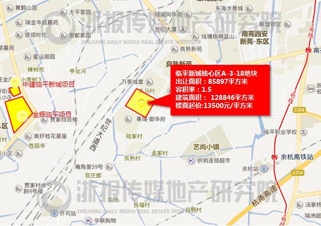 下周一余杭区要卖6宗地 唯一纯宅地在临平新城 上限楼面价20245元\/㎡