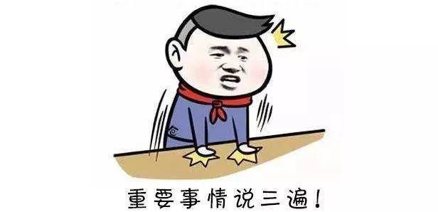 北京市公租房申请_花钱就能住上公租房?!真相让人大吃一惊-北京搜狐焦点