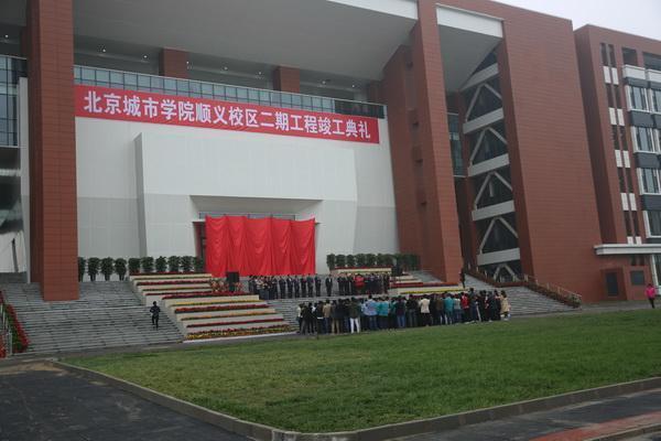 """【教育】""""中国典范学府""""落户顺义,可容纳7000余名学生"""
