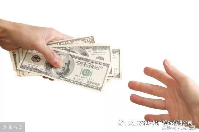 购房流程:如何退定金?