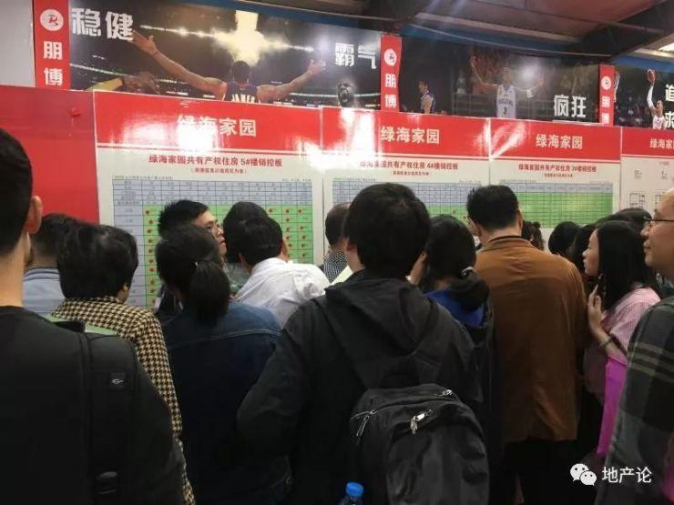 """""""房住不炒""""时代来了?两轮选房后,北京昌平2328套共有产权房竟还剩150套……"""