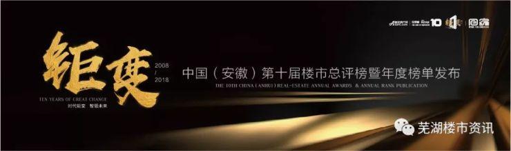 芜湖市最低工资标准本月起上调