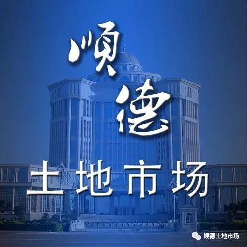 好消息!顺德将打造桂畔海产融生态小镇!