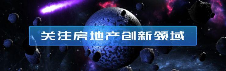 恒大正式成为广汇集团第二大股东;亿达中国资14亿美元重庆建华西总部;广西柳州1.44亿元补助人才租房购房