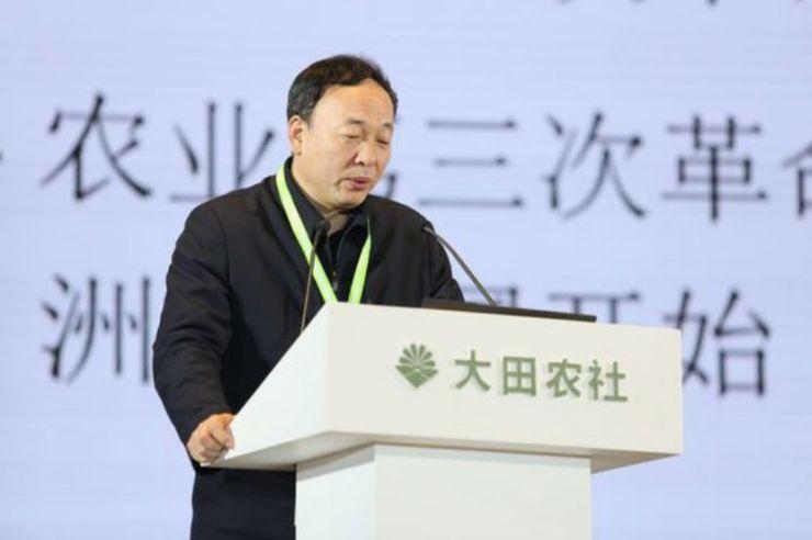 果香天下  智匯運城——首屆中國智慧果業高峰論壇11月1日將在山西運城舉行