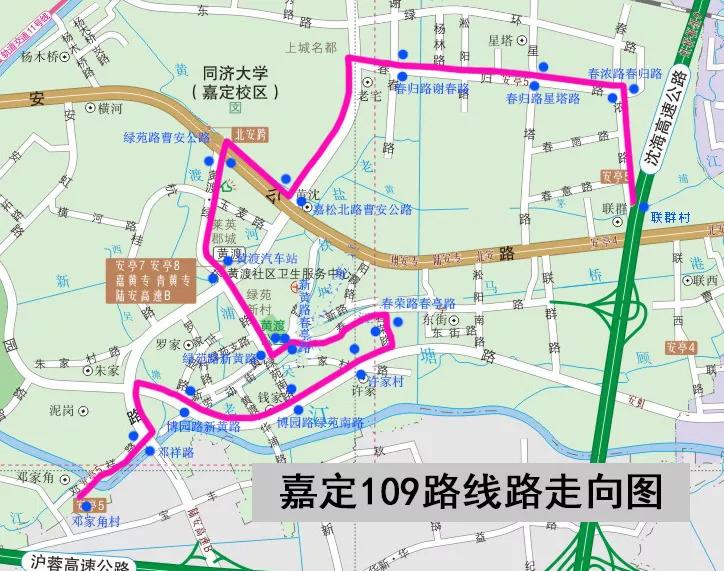 9月,嘉定又有一批公交线路将有大变动!出行更方便了!