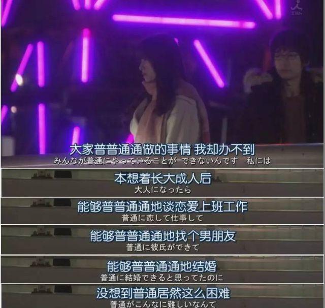 北京愛情故事:他比我對你好,我只怪自己買不起房