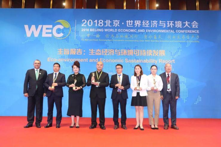 中国绿效企业最佳典范奖,这是一份来自世界环保大会的肯定