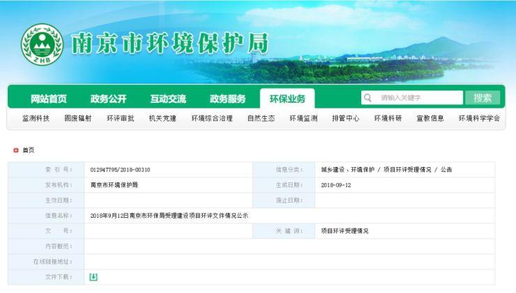 300亿砸向燕子矶、将建滨江商务科技城!江北周末又迎366套房源…