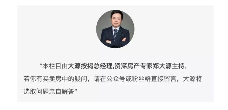 一句话楼市:北京惩戒公租房转租,5年内不许申请共有产权房