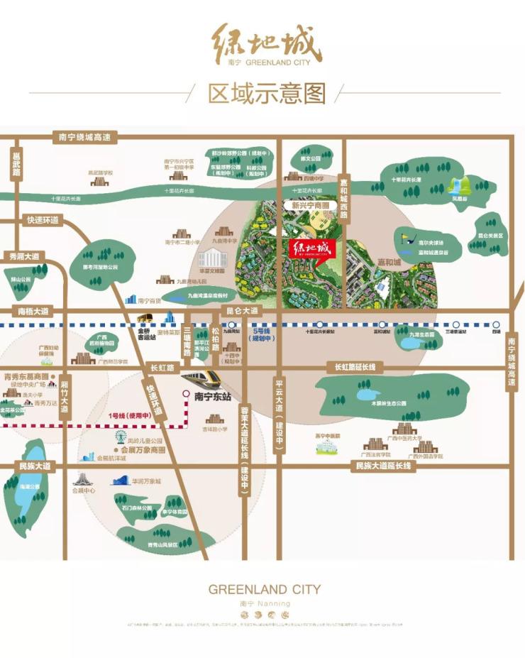 """@所有南宁人:千亩""""未来城市""""将在南宁新中心崛起,颠覆你的未来生活!"""