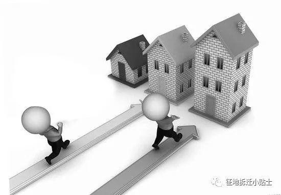 拆迁补偿时,究竟是选择产权置换还是货币补偿?到底哪种好?