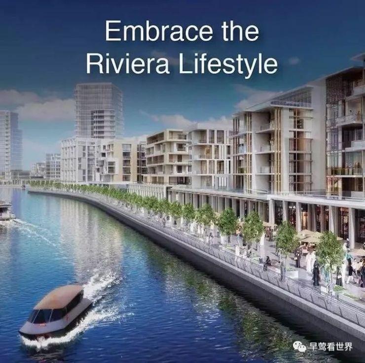 【房产推荐】迪拜的威尼斯 Riviera生态社区住宅:醉是那一丝蓝~