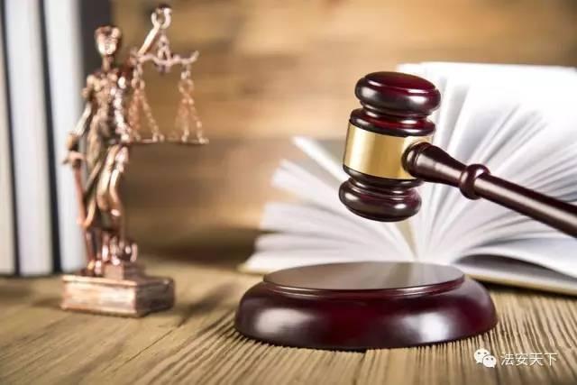 最高院民一庭:子女请求分割父母生前唯一住房,法院如何处理?