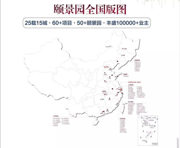 红动全城 开盘即售罄 广乐颐景园新品开盘热销近1亿