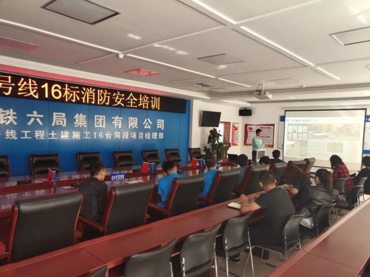 【培训】北京市防火处宣教科专业讲师景晓敏到北京地铁17号线16标项目部进行义务宣教