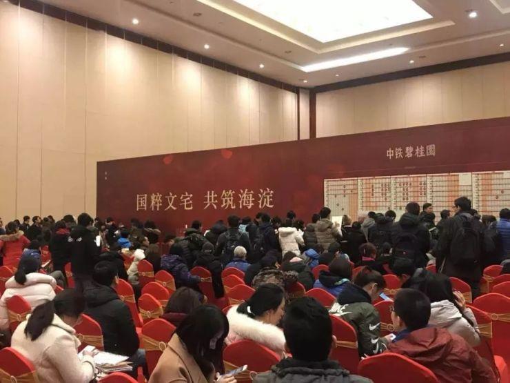 中铁碧桂园预计2019年交房