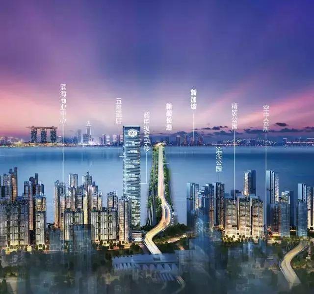 坐标北京!亚洲滨海湾区生活报告发布会即将开启