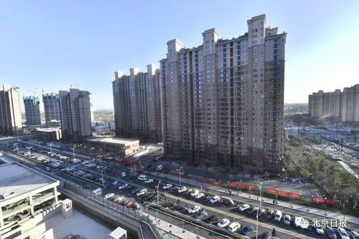 北京副中心第一批安顿房交钥匙:小区内配套设备完全 家家有车位