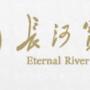 陕西长河实业有限责任公司